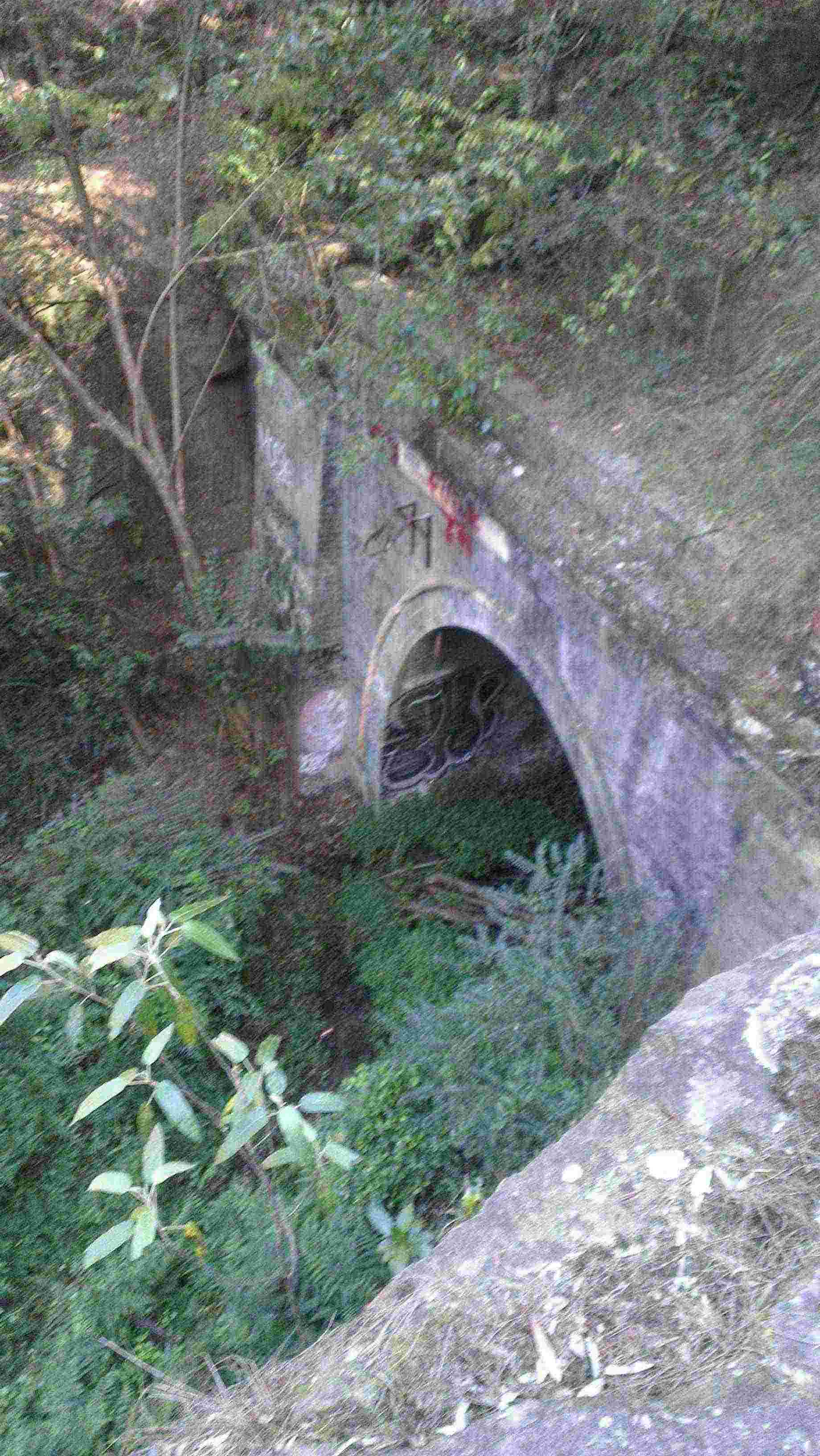 Glenbrook Tunnel
